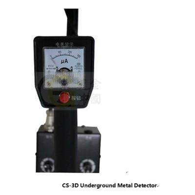 CS-3D Underground Metal Detector