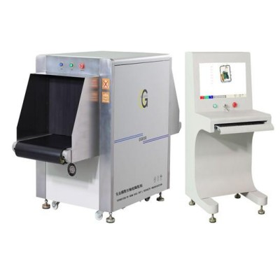 X-ray security check machine shield 6550