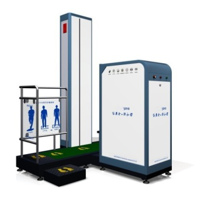 Human body x-ray security  inspection equipment