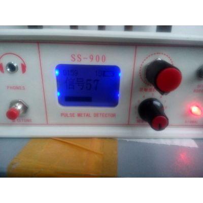 SS900 Pulse Metal Detector