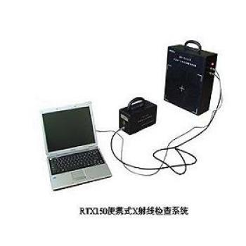 Portable X-ray inspection machine