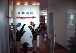 Ningbo Yinzhou M & D International Co., Ltd
