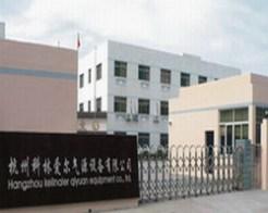 Hangzhou Kelin Aier Qiyuan Equipment Co., Ltd.