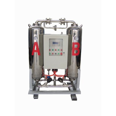 Large Capacity Stainless Heated Desiccant Dryer