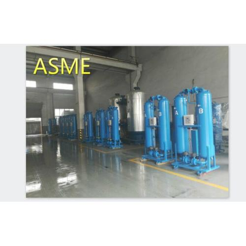 ASME refrigerated air dryer