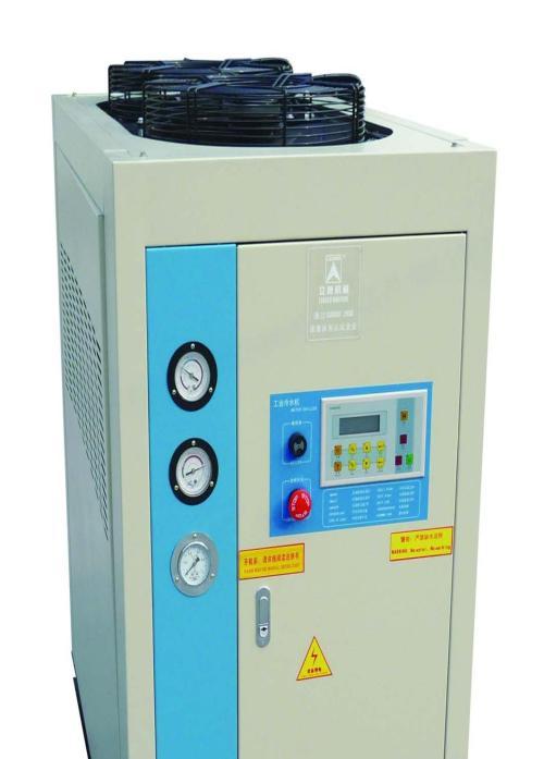 Air Refroidisseur d'eau