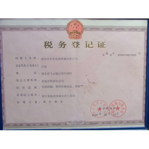 revenue register certificate