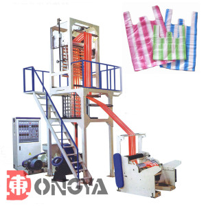 Double Colors PE Plastic Film Extrusion Blowing Machine