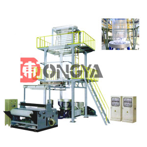 2SJ Series Double-layer Co-extrusion Film blowing machine