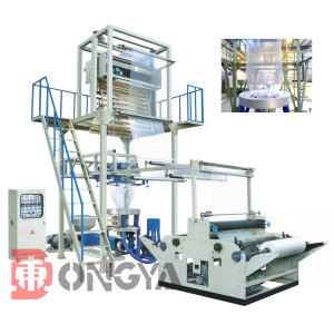 hot shrink film blowing machine