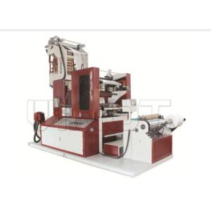 High Efficient Two Color Flexographic Printing Machine With ISO9001 SJYT - 45