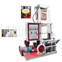 SCREW DIAMETER Φ45 (mm) Film Blowing Machine / Blown Film Extrusion Machine  No. SJ-45M