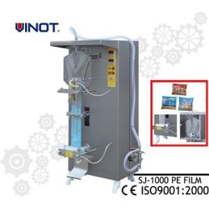 Bag Making Machine , Automatic Horizontal water packing machine SJ-1000 100-500ml PE