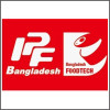 The 11th BANGLADESH INT'L PLASTICS,PRINTING &PACKAGING INDUSTRY FAIR