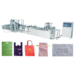 WFB-B Series Computer Control Non-Woven Fabric Multi-functional Bag Making Machine