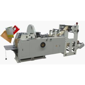 LMD-400Automatic High Speed Paper Bag Machine