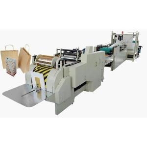 LFD-330 Roll Feeding Square Bottom Paper Bag Making Machine