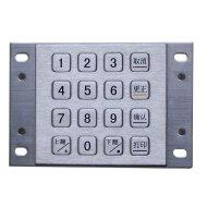 kiosk keypad,kiosk keyboard,