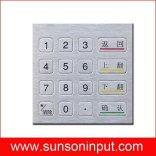 metal kiosk keyboard,kiosk keypad SNK100A