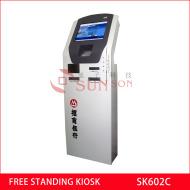 touchscreen payment kiosk