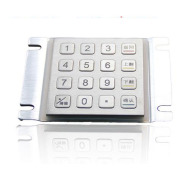 water proof metal keybaord