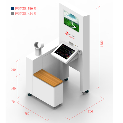 Health Kiosk Station With Blood Pressure Paulse Rate SPO2 Test