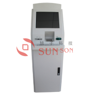 Visa Mastercard Unionpay Card Payment Internet Kiosk Free Standing Terminal