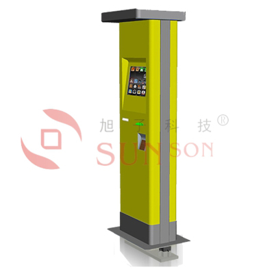 Semi Outdoor Parking Lot Card Bill Payment Kiosk