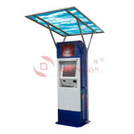 Semi Outdoor Facility Zoo Park Cinema Football Pitch Payment Cash Withdraw Kiosk