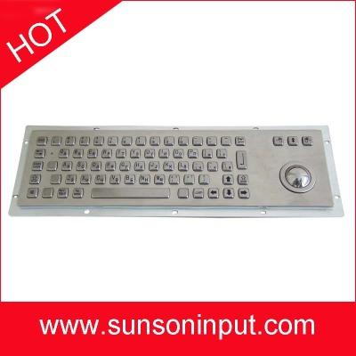 kiosk metal keyboard