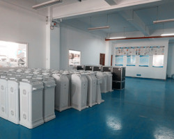 Athmed Photoelectric Technology Co., Ltd.