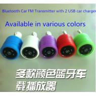 Bluetooth Car FM Transmitter car charger car Handsfree kit