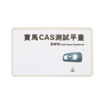 BMW CAS Test Platform