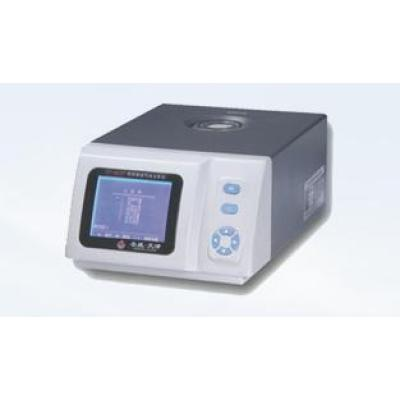 analizador de gases de escape
