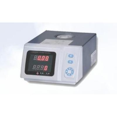 Vehículo analizador de gases de escape