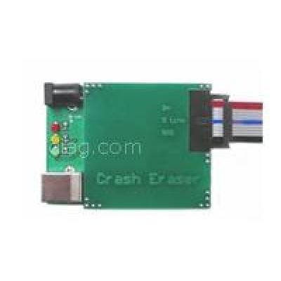 Crash Eraser Airbag