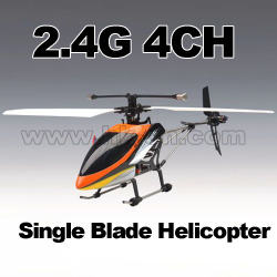 Single blade helicopter