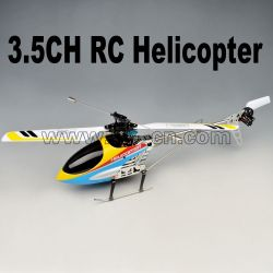 Single blade rc helicopter with built -in gyro