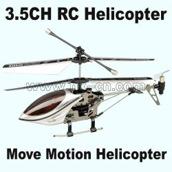 Mini Infrared Helicopter