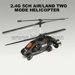 2.4G 5CH airphibian rc helicopter with lock tail gyroscope