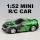 1:52 RC Angry Bird Car
