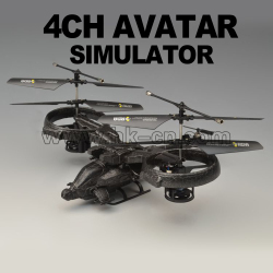 Four channel Avatar scorpion rc helicopter