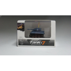 Brook stone to sell the mini rc tank