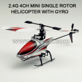 V911 4 channel 2.4GHz Single Blade Rc Helicopter