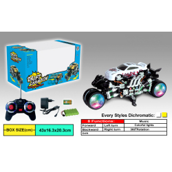 MINI RC Motorcycle