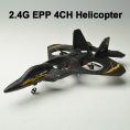 2.4G 4CH 4-Axis RC Quadcopter