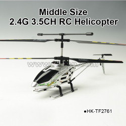 Middle size 3CH rc helicopter with gyro