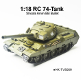 1:18 BB Shooting RC Tank-T74