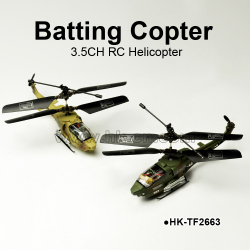 3.5CH rc airsoft helicopter AH-1 Battle helicopters for Combat rc helicopter for sale