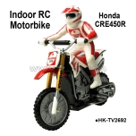 indoor RC motorcycle (honda CRE450R)